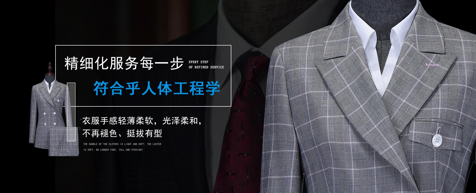 重庆校服定制