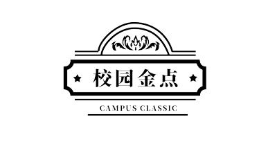 重庆西服定制